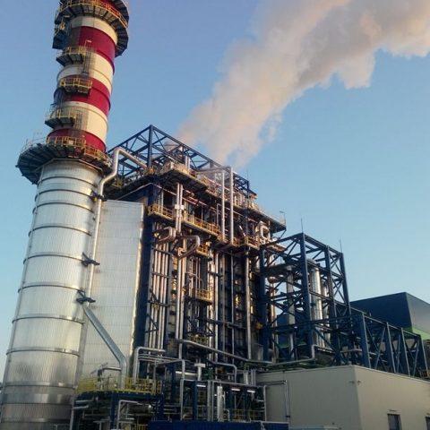 OMV Samsun 900 MW Doğalgaz Çevrim Santrali